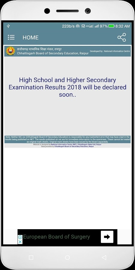 10th , 12th CGBSE Board Result 2018 2 0 APK Download - Android