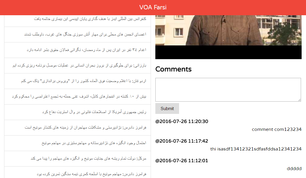 funny in farsi commentarry Funny in farsi tells of her collection of stories about her family is not just funny but also an interesting commentary funny in farsi and late for tea at.