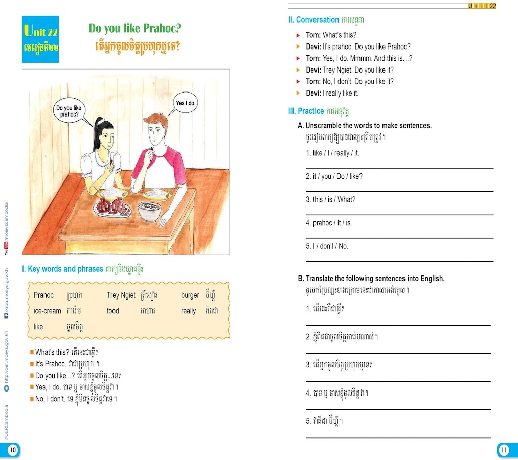 English is Fun Book 2 2 5 5 APK Download - Android Books & Reference