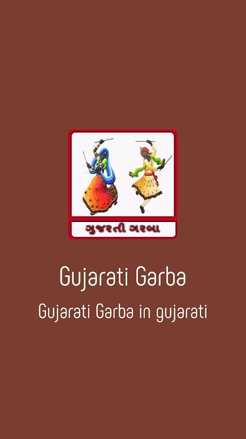 Gujarati Garba Lyrics - Navratri 1 0 APK Download - Android