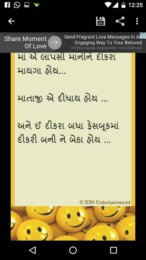 gujarati comedy jokes mp3