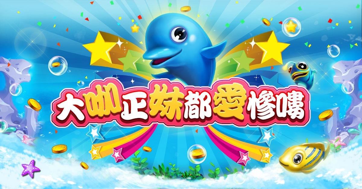 Fishing saga 1 0 apk download android for Fishing saga games