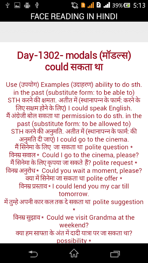 english bolna sikhe book pdf download