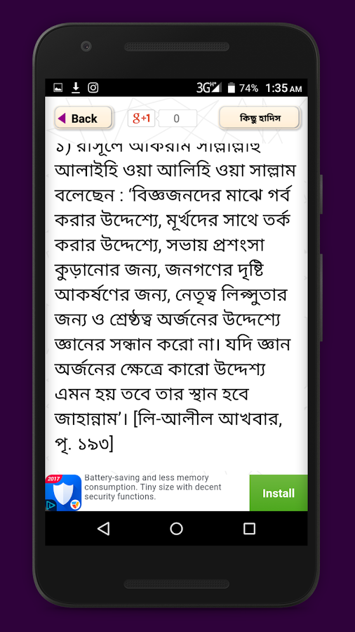 ইসলামিক উক্তি~islamic ukti 2 0 APK Download - Android