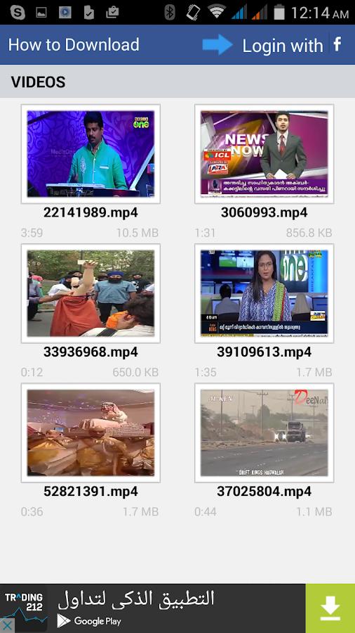 Videoder - YouTube downloader and mp3 converter