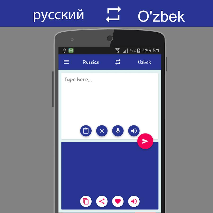 Russian Uzbek Translator 10 0 APK Download - Android Books