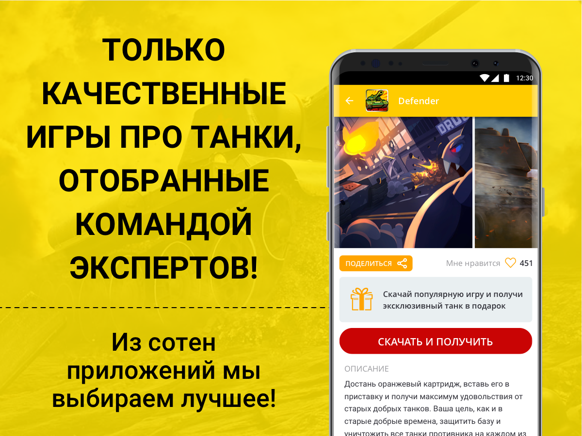 Аккаунты и пароли в world of tanks