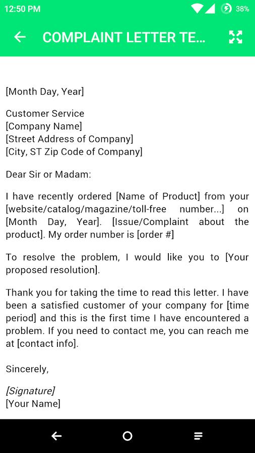 spanish complaint letter