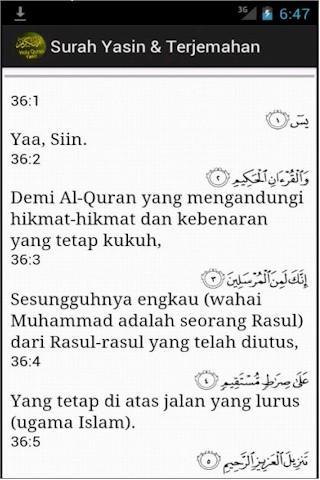 Quran Latin Pdf Gambar Islami