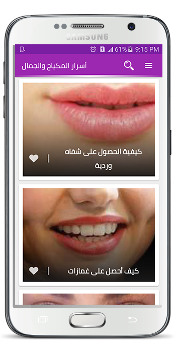 afae6f9ca com.sohaCode.wasfat.makeup2 1.2.2 APK Download - Android cats.beauty Apps