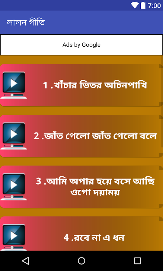 full free download any softwares চট্টগ্রাম