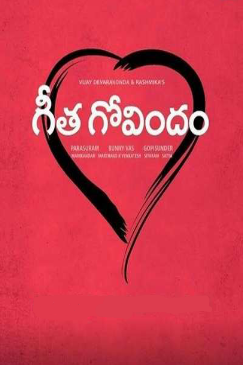 Geetha Govindam Video Songs 1 0 3 APK Download - Android