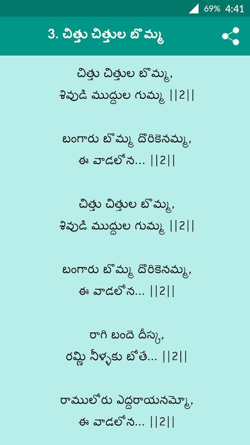 Bathukamma Songs Telugu Lyrics (Bathukamma Paatalu) - HinduPad