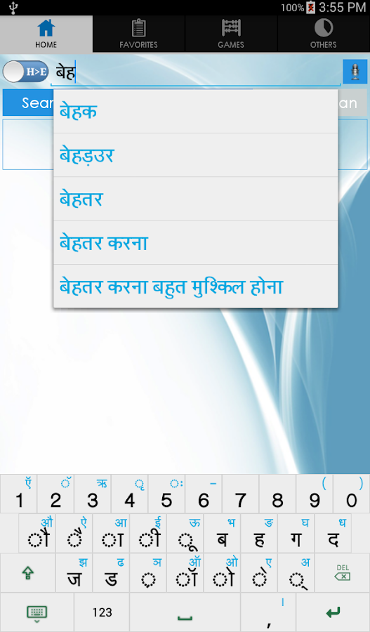 english hindi dictionary rhea apk download android books