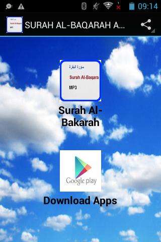 download surah al baqarah mp3