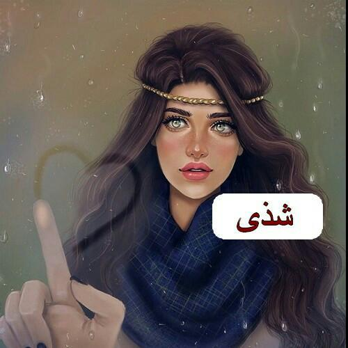 fa5d54af6 صور أسماء بنات 2017 1.2 APK Download - Android Lifestyle Apps