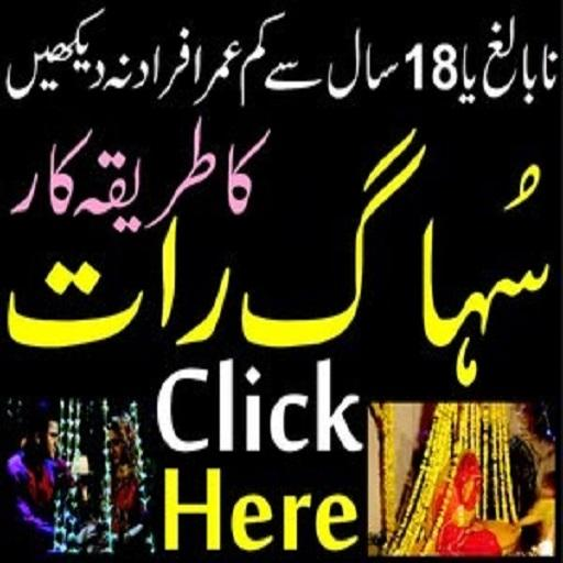 O Mere Sanam Mere Hamdam New Hindi Song Download: Raat Ki Rani Film Download And Other Movies & TV Shows On