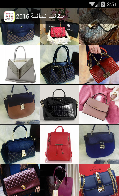 886805d37 Handbags 2018 21.0 APK Download - Android Lifestyle Apps