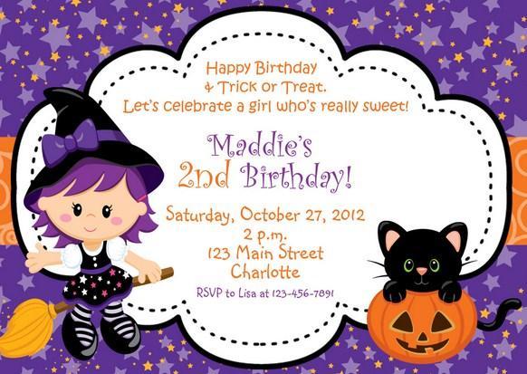 Birthday Invitation Card Maker 1 0 Apk Download Android