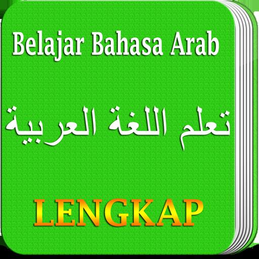 [LENGKAP] Ungkapan Bahasa Arab yang Biasa Dipakai Sehari-hari beserta Artinya