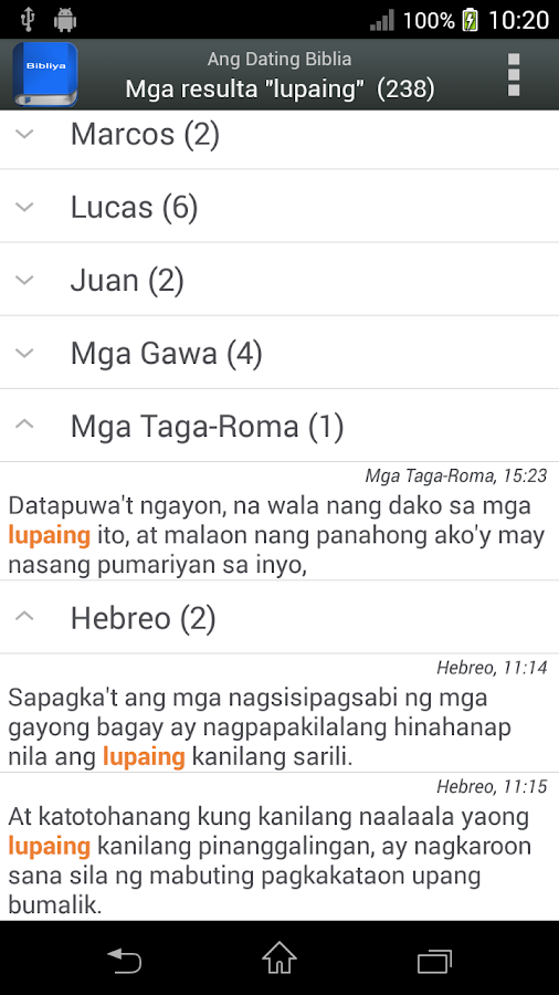 Ang dating biblia free download for iphone 7