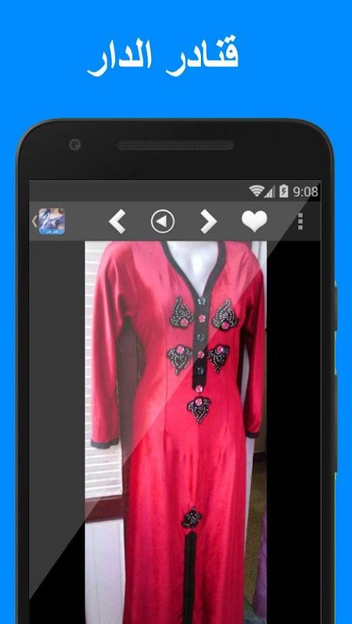 597b18036 جديد موديلات قنادر الدار للصيف 2.1 APK Download - Android Entertainment Apps