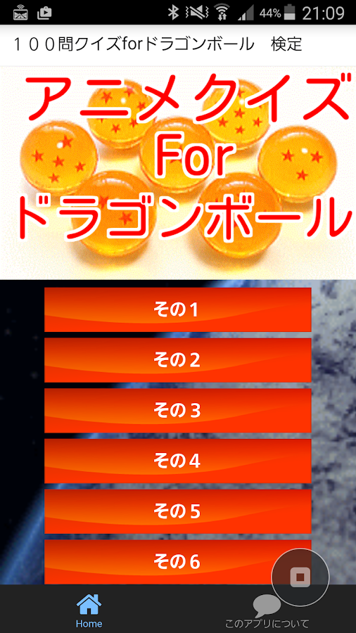 孫悟空 (ドラゴンボール) 類似のキャラクター