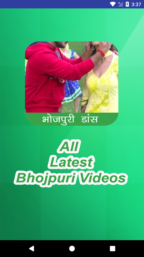 Bhojpuri Video - Hot Song 1 6 APK Download - Android