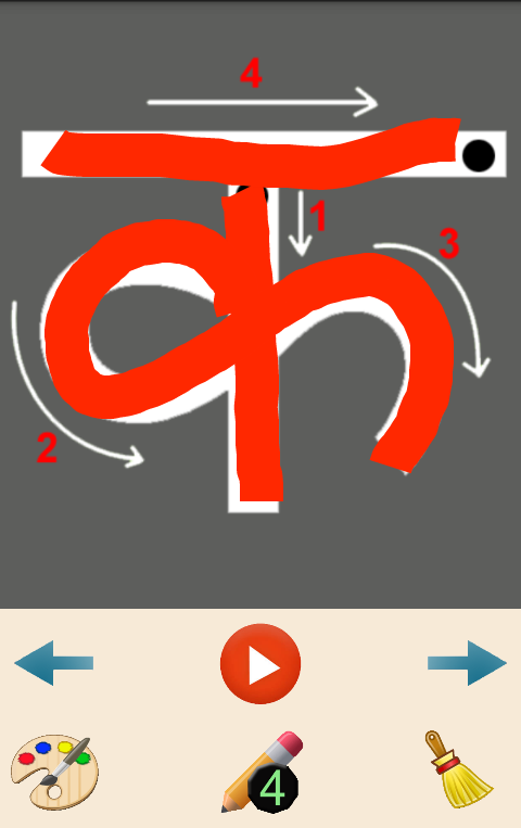 write hindi letters 1 0 apk download android education apps