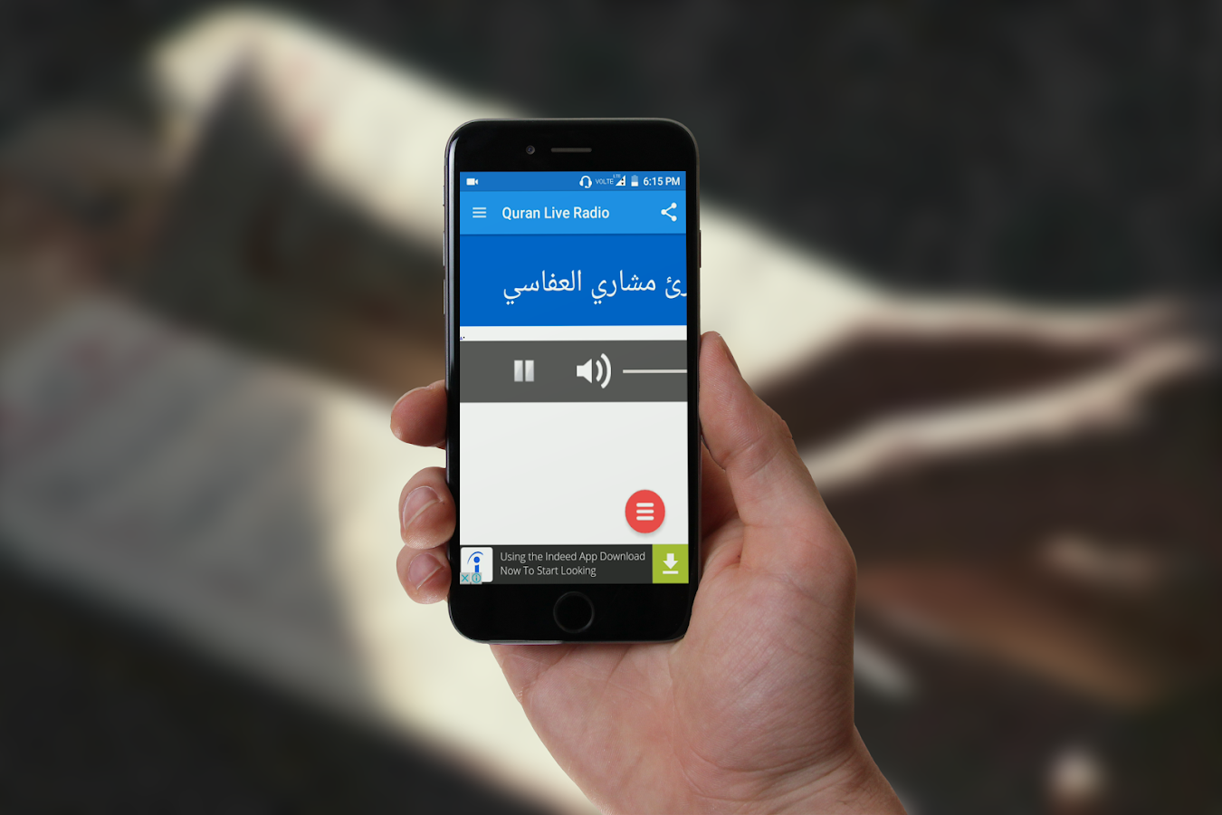 Quran for android applications android sur google play -  Best Quran App For Android 1 9 5 Screenshot 3