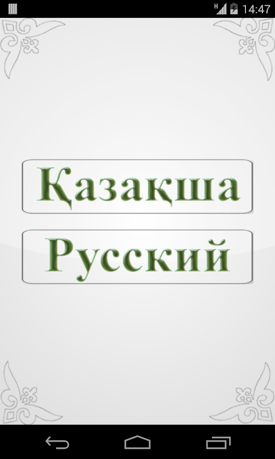DOWNLOAD КОРНОУХОВ В.