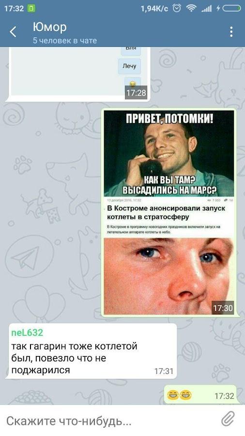 чат анонимный онлайн с фото