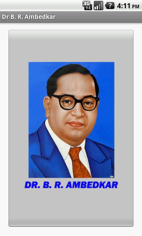 b r ambedkar The foundation of dr b r ambedkar university (fundamentally known as agra university) was held on dr br ambedkar.