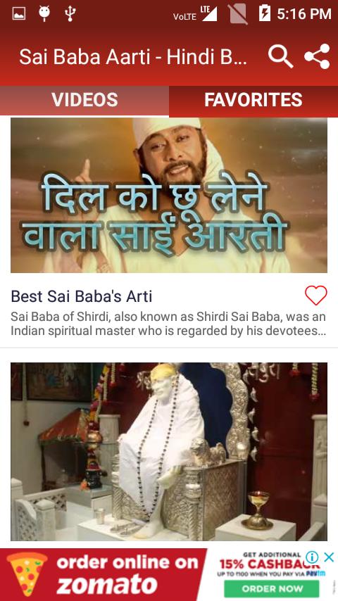 Sai baba marathi bhakti geet mp3 song   Super hit Sai Baba Bhakti
