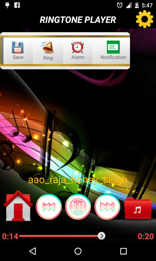 kannada old song ringtone download