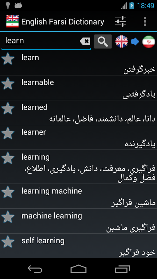 Offline english farsi dict 391 apk download android books 391 screenshot 1 offline english farsi dict stopboris Images