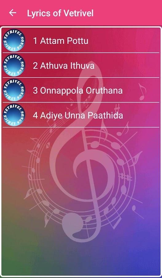 vetrivel tamil movie hd video songs free download