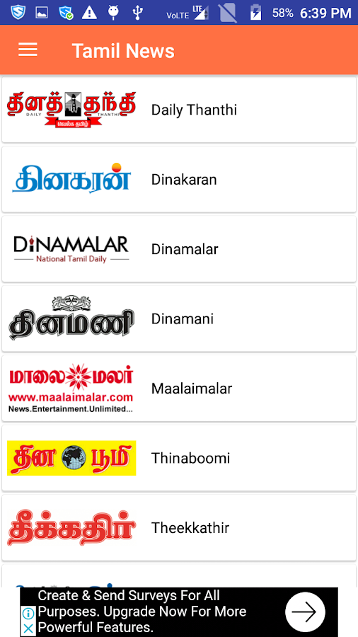 Tamil E - Newspapers 1 0 APK Download - Android Books & Reference