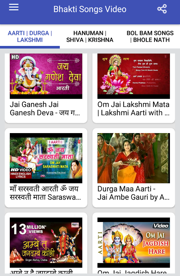 Bhakti Songs : Aarti, Bhajan, Mantra, Chalisa 1 0 5 APK Download