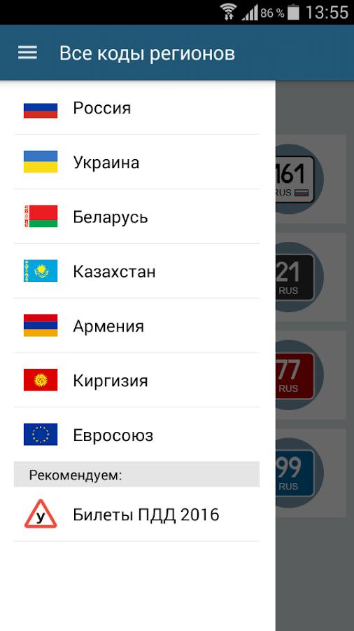 download Бюджетная система РФ. Учебн. пособ для