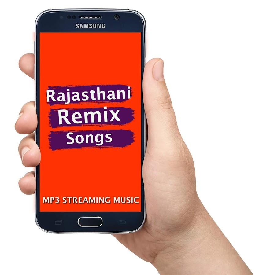 barsaat ke mausam mein dj remix mp3 song download
