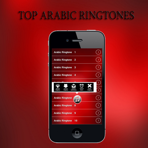 new arabic ringtones music