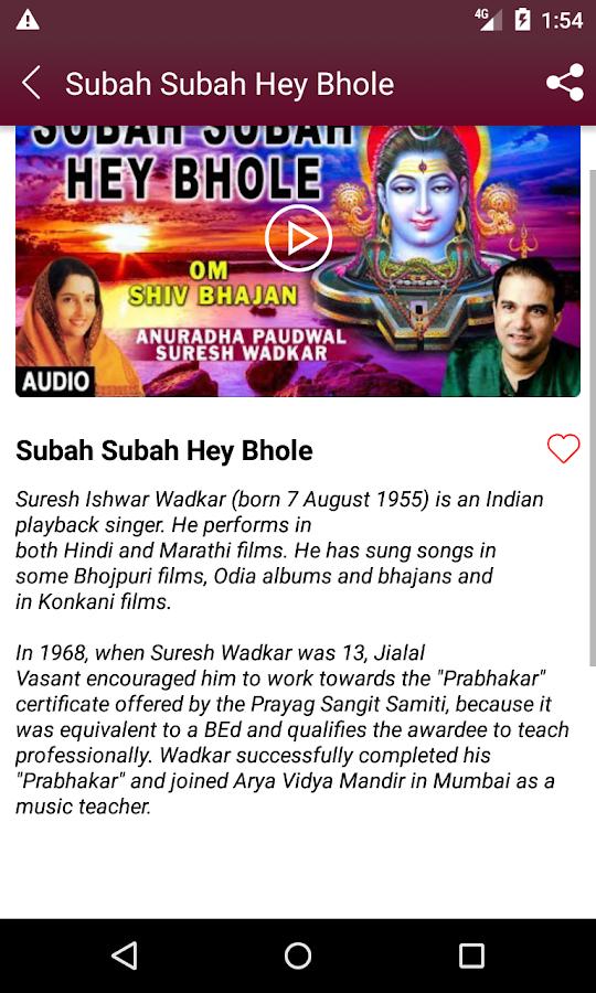 Anuradha Paudwal Hindi Bhakti Song 1 2 7 APK Download