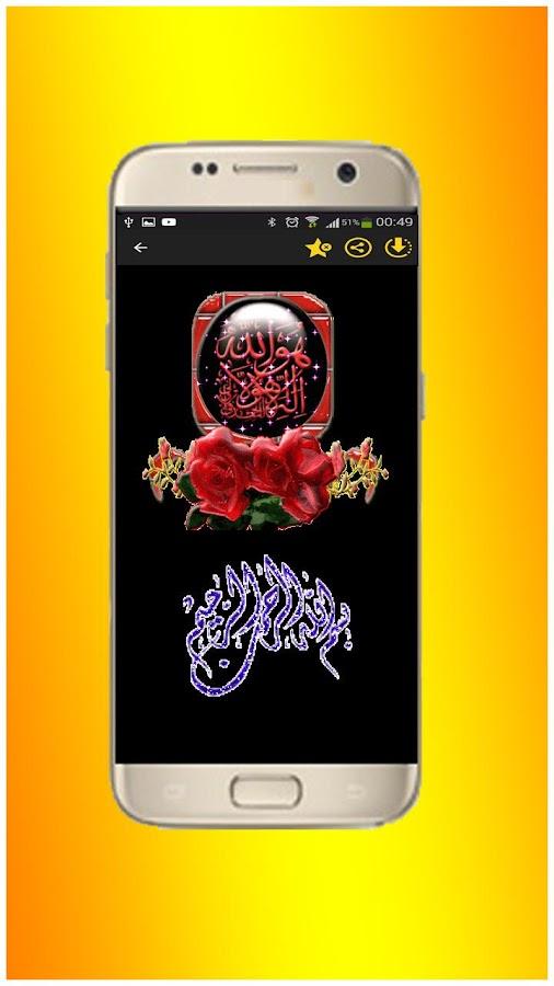 0ceb68aa1 cloud_download Download APK File · اروع خلفيات دينية اسلامية متحركة 1.0  screenshot 1 ...