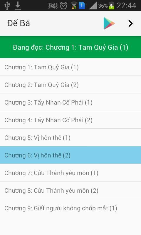 Ai Sẽ Ôm Em Khi Thấy Em Buồn 1 0 APK Download - Android 图书与工具书