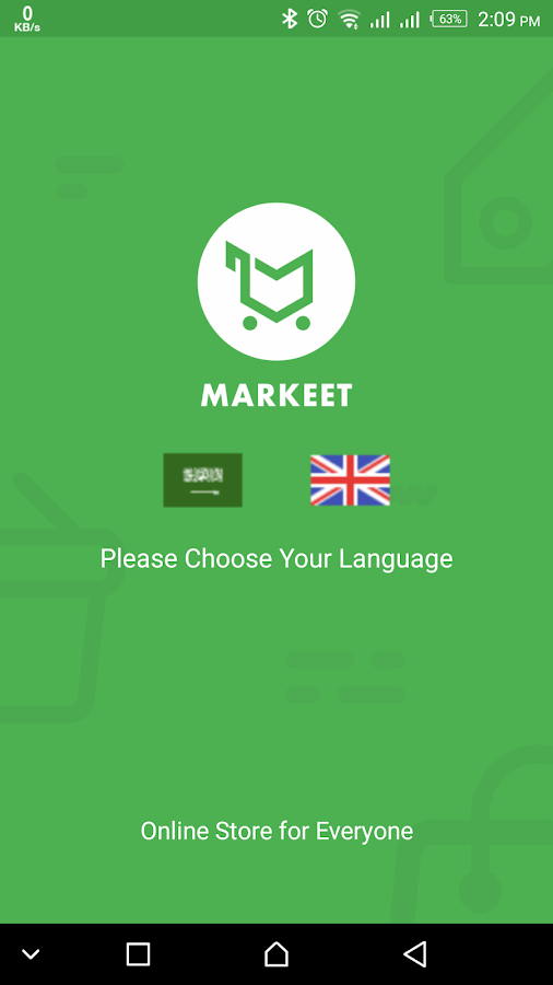 585e9ee5e Market Alsalil 1.0 APK Download - Android Shopping Apps