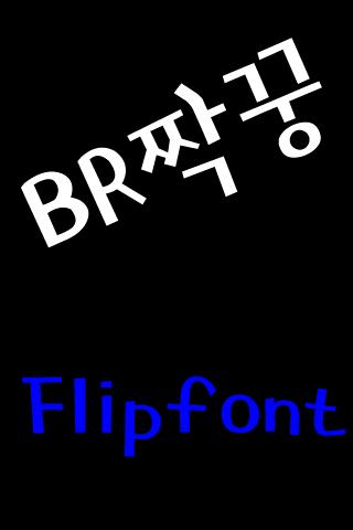 BRpal™ Korean Flipfont 1 0 APK Download - Android