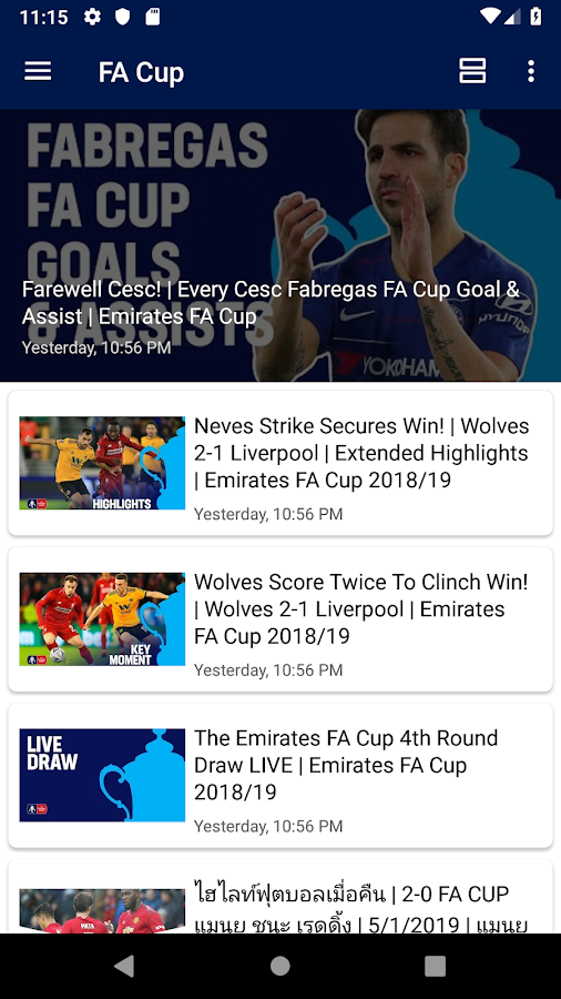 FA Cup News and Game Highlights 3.0 APK Download - Android Sports Games