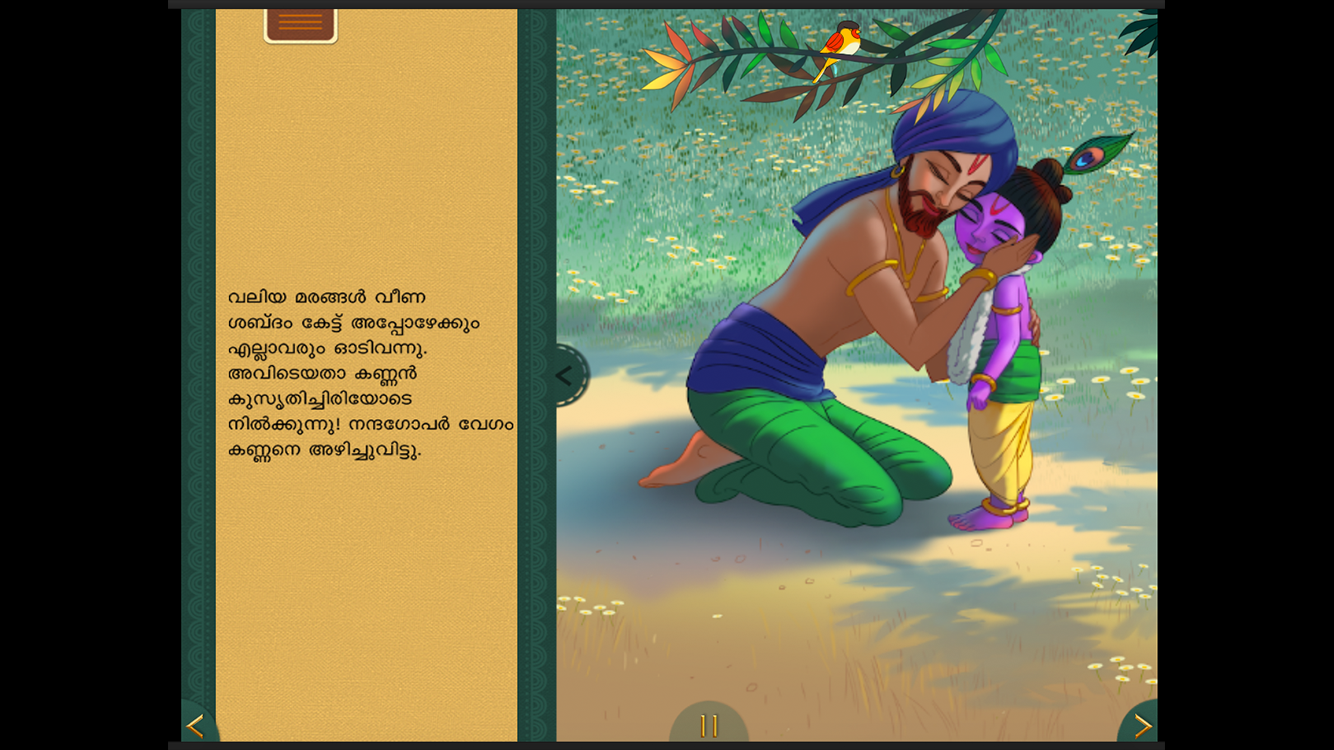 lord krishna stories in malayalam pdf