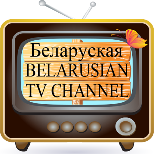 Antenna tv apk download for android | Download Free